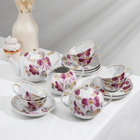 Сервиз чайный «Тюльпан. Пурпуровый цветок», 15 предметов: чайник 750 мл, сахарница 600 мл, сливочник 300 мл, 6 чашек 220 мл, 6 блюдец 15 см