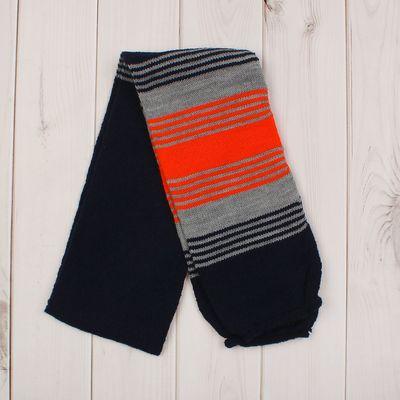 """Шарф двойной трикотажный для мальчика """"Ритм"""", цвет синий/серый/оранжевый К142"""