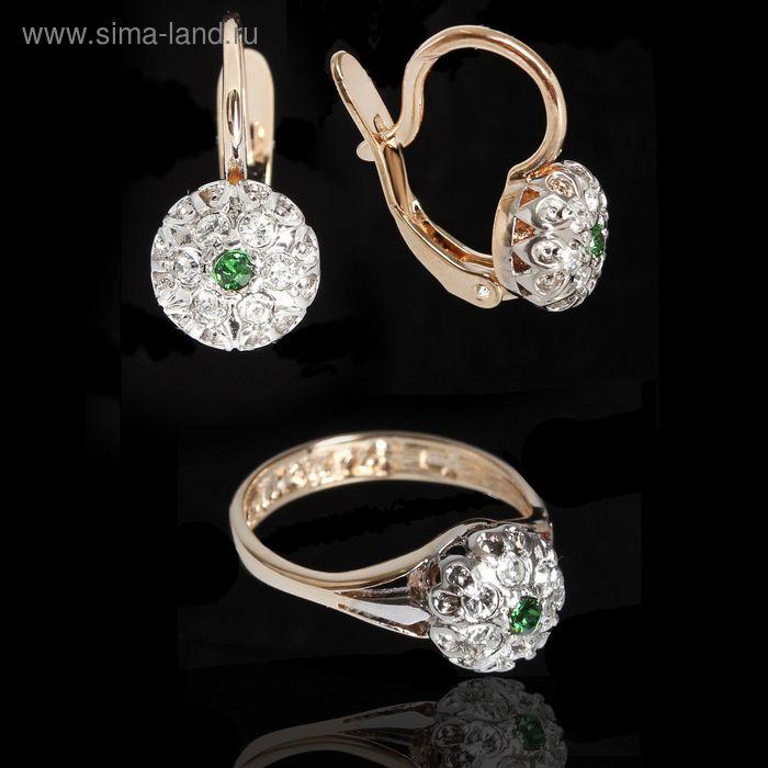 """Гарнитур 2 предмета: серьги, кольцо """"Ежевика"""", размер 21, цвет бело-зеленый в золоте"""