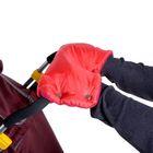 Муфта для рук «Морозко» флисовая, на кнопках, цвет красный