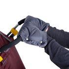 Муфта для рук «Морозко» флисовая, на кнопках, цвет серый