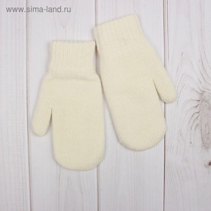 Варежки детские двойные, возраст 9-11 лет, цвет белый А37101-14 1