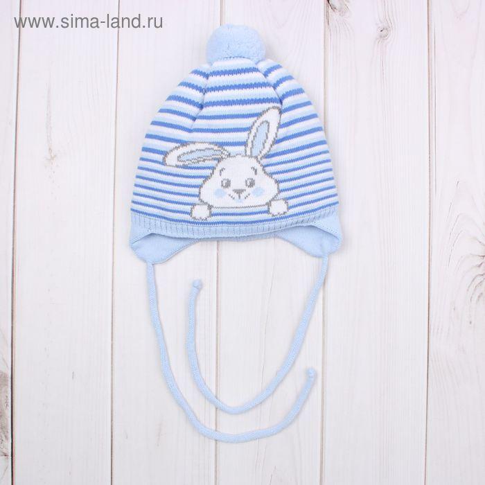 Головной убор детский (шапка) для девочки, возраст 3-6 месяцев, цвет голубой C-804_М