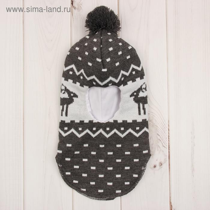 Головной убор детский (шлем) для мальчика, размер 50-52, цвет тёмно-серый Cb-10