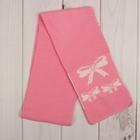 Шарф детский, размер 14*115 см, цвет розовый S-52
