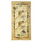 Прямоугольный ковёр Antiq Imperial 0031, 250 х 350 см, цвет krem/a.bej - фото 7929001