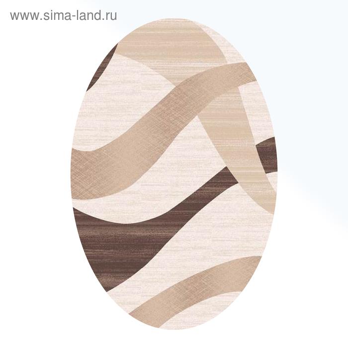Ковёр Omega Carving  4878 BONE/BEİGE 2.0*4.5 м, овал