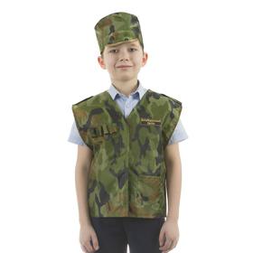 """Костюм детский """"Военный"""", жилет, кепка, рост 110-122 см, 5-7 лет"""
