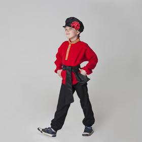 Карнавальный костюм для мальчика «Русский народный», рубашка, брюки, картуз, кушак, рост 116-122 см, 5-6 лет