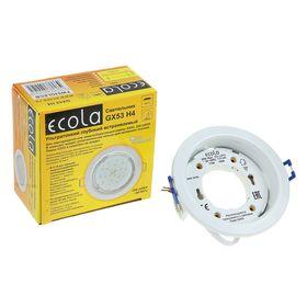 Светильник встраиваемый Ecola, GX53, H4, без рефлектора белый