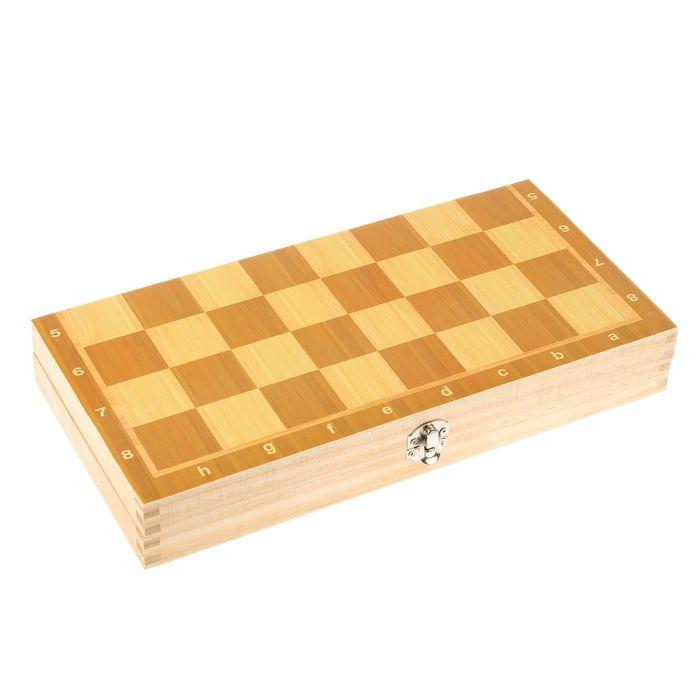 Игра настольная «Шахматы» деревянные, поле складное 34х34 см