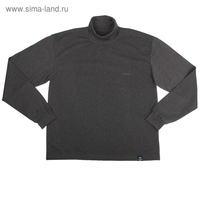 Водолазка мужская арт.831, цвет тёмно-серый, р-р 54-56 (3XL)