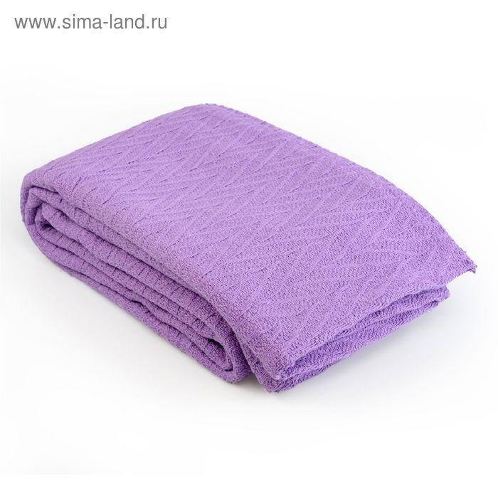 Покрывало ИРИС фиолетовый 160х220 см, хлопок 370 гр/м