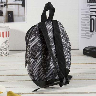 Рюкзак детский на молнии, 1 отдел, наружный карман