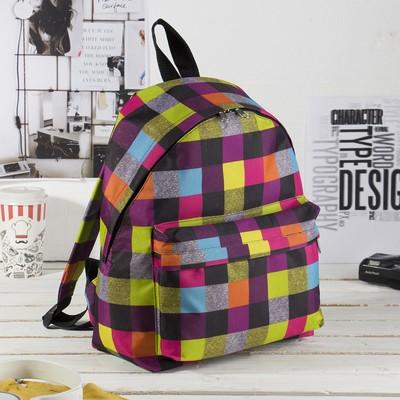 Рюкзак молодёжный на молнии, 1 отдел, наружный карман, разноцветный
