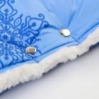 Муфта для рук «Руно» меховая, на кнопках, цвет голубой