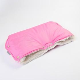 Муфта для рук на санки или коляску «Комфорт» меховая, на кнопках, цвет розовый - фото 2226926