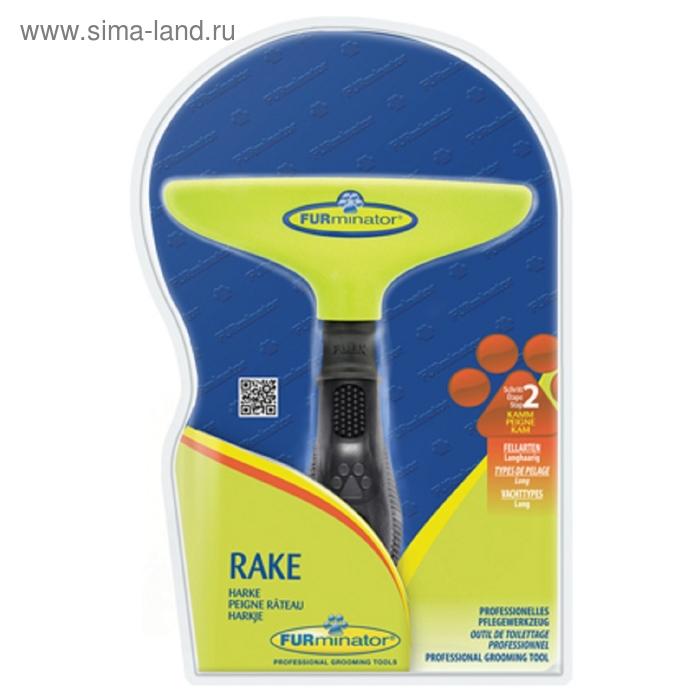 Фурминатор FURminator Rake