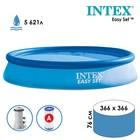 Бассейн надувной Easy Set, 366х76 см, фильтр-насос 28132NP INTEX