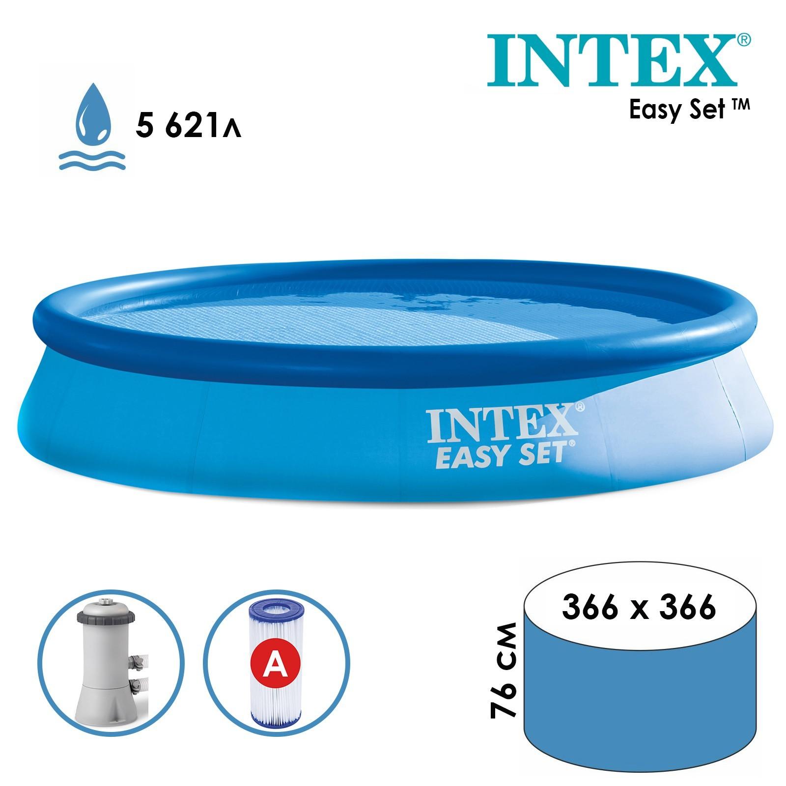 c130f5a526bba Бассейн надувной Easy Set, 366х76 см, фильтр-насос 28132NP INTEX ...