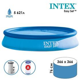 Бассейн надувной Easy Set, 366 х 76 см, фильтр-насос, 28132NP INTEX