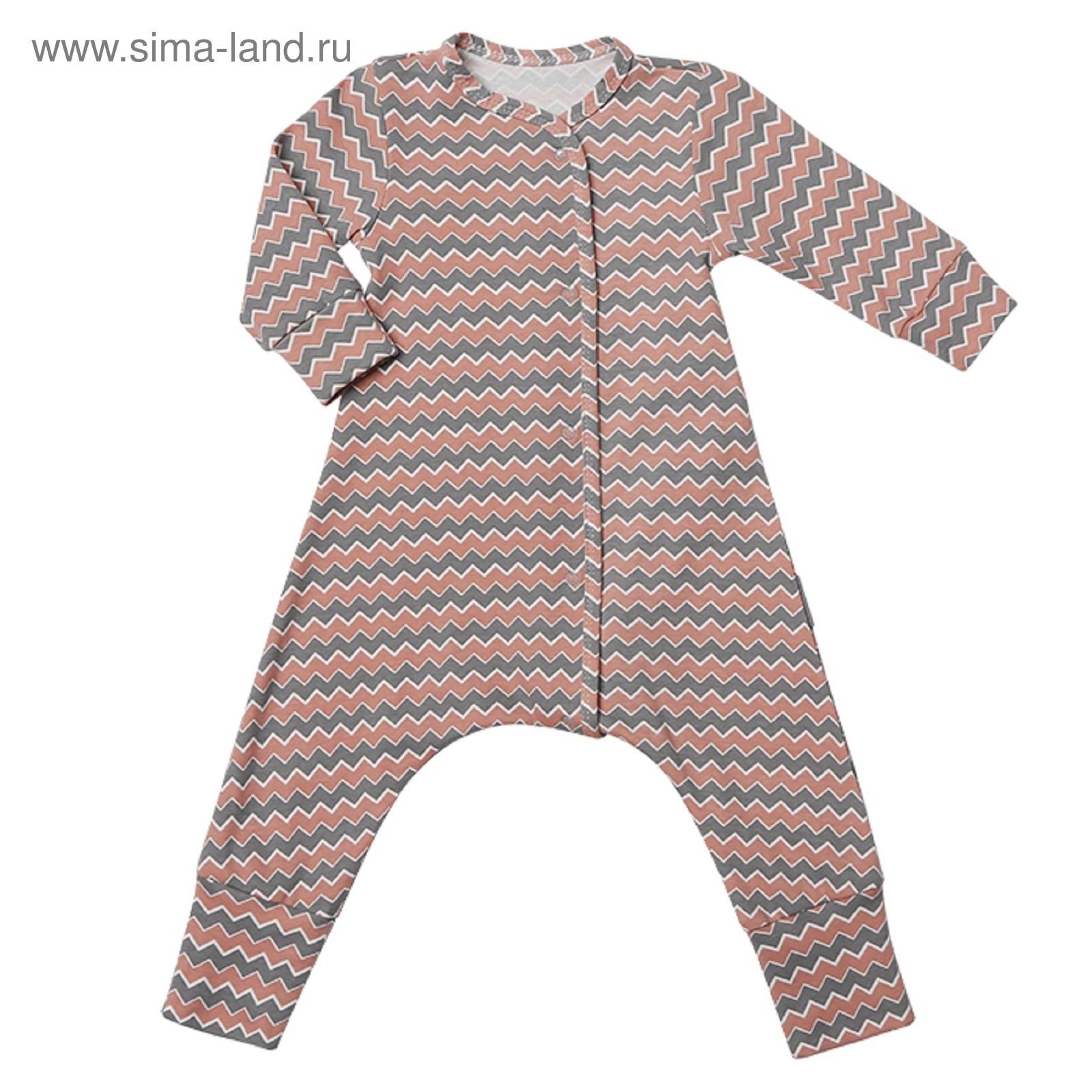 dcf57640cb9 Пижама на кнопках для девочек