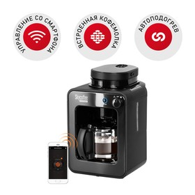 Кофеварка REDMOND RCM-M1505S, капельная, 600 Вт, 0.5 л, управление со смартфона, чёрная
