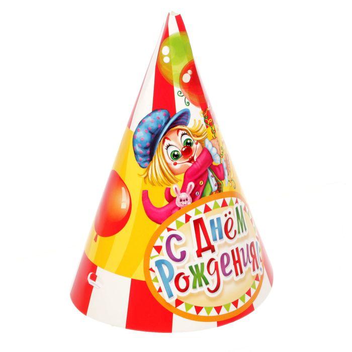 Надписью классно, открытка с днем рождения цирковому артисту