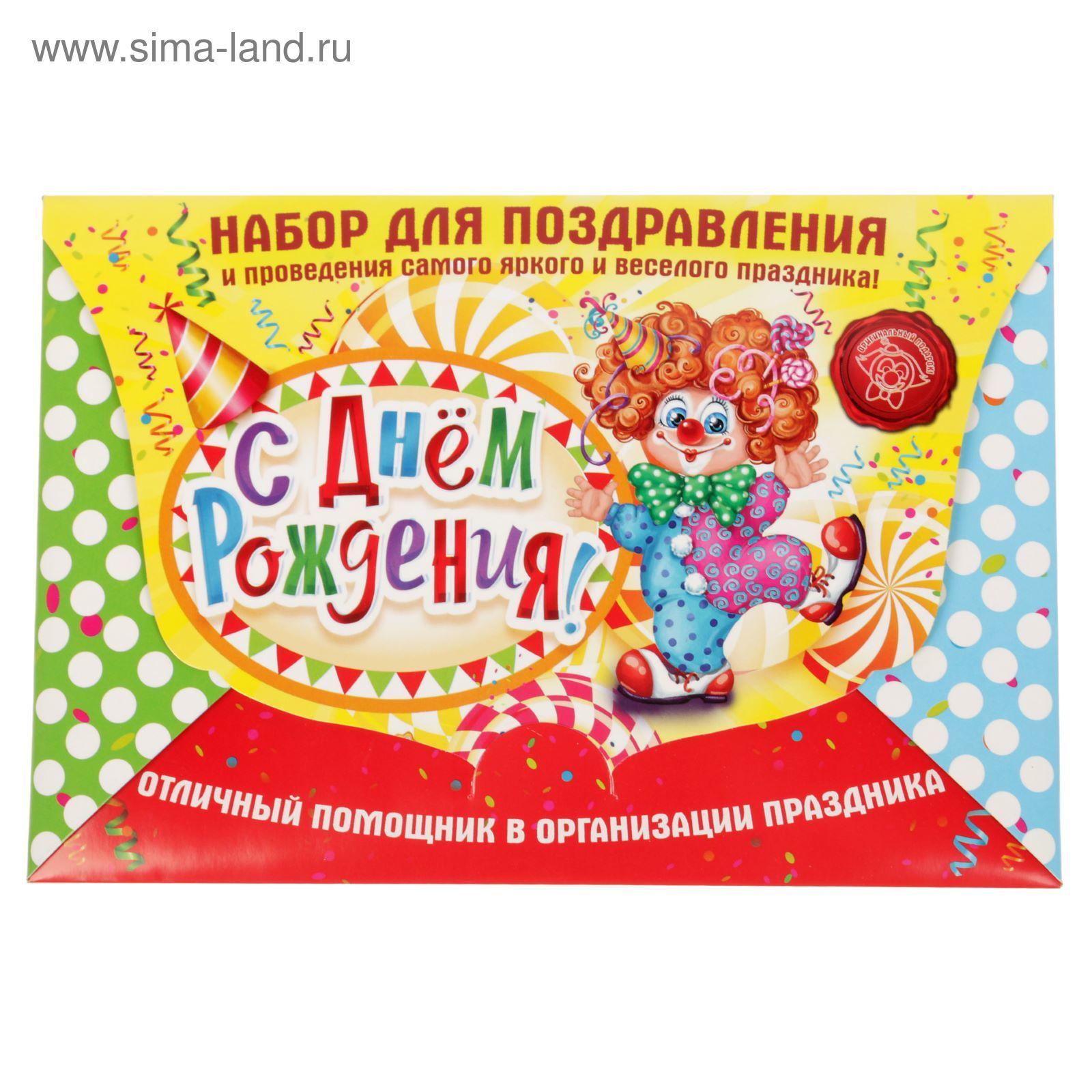 Открытка цирк с днем рождения, черепашки