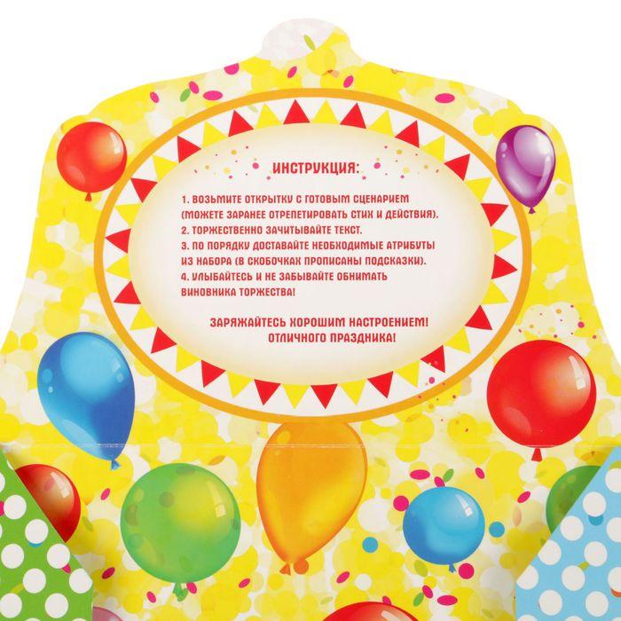 С днем рождения открытки цирк, картинки надписью солнышки