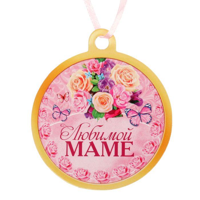 Открытки с надписью с днем рождения мамы, февраля смешное