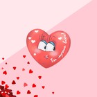 "Valentine‒sticker three-dimensional ""You're the best!"", 7 × 6 cm"