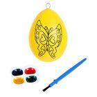 "Раскраска яйцо ""Бабочка"" с красками 4 цвета, кисть"