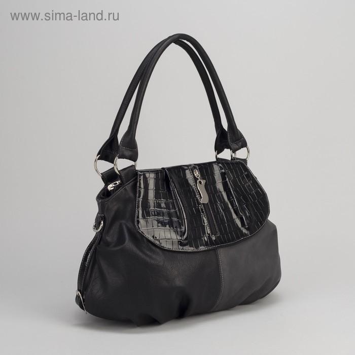 Сумка женская на молнии, 1 отдел с перегородкой, 2 наружных кармана, цвет чёрно-серый
