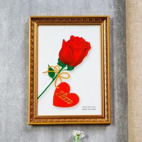 "Photo frame plastic A4 ""Gertrude"" 33,8х25 cm gold"
