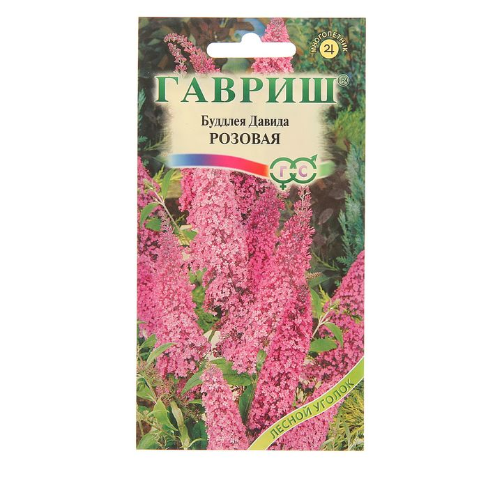 "Семена Буддлея ""Давида"" видовая розовая, Мн., 0,1 г"
