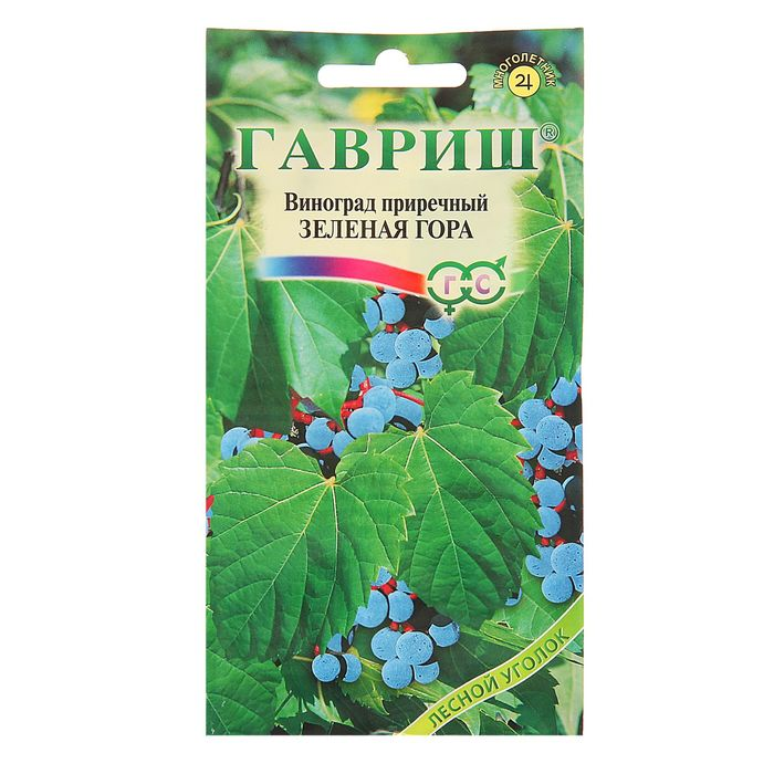 """Семена Виноград приречный """"Зеленая гора"""", Мн., 5 шт."""