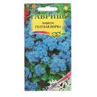 """Семена цветов Агератум """"Голубая норка"""", О, 0,1 г"""