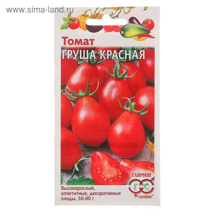 """Семена Томат """"Груша красная"""", среднеспелый, 0,1 г"""