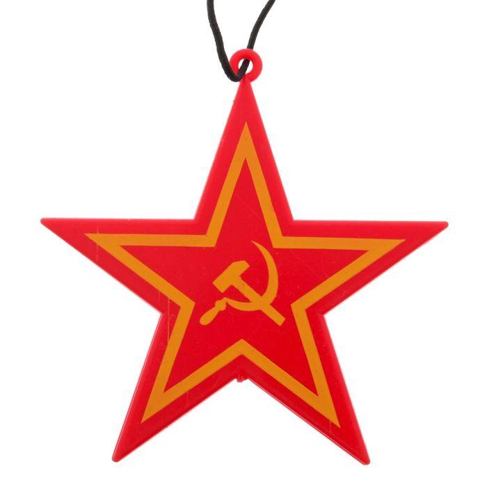 Поздравления юбилеем, звезда 9 мая картинки