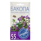 """Семена цветов Бакопа """"Блутопия"""", для подвесных корзин, О, 5шт"""