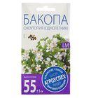 """Семена цветов Бакопа """"Сноутопия"""", для подвесных корзин, О, 5шт"""