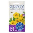 """Семена цветов Калибрахоа """"Каблум Йеллоу"""", ампельная, О, 5шт"""