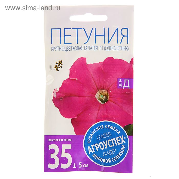 "Семена цветов Петуния ""Галатея"" F1, темно-розовая, крупноцветковая, О, 10 шт"