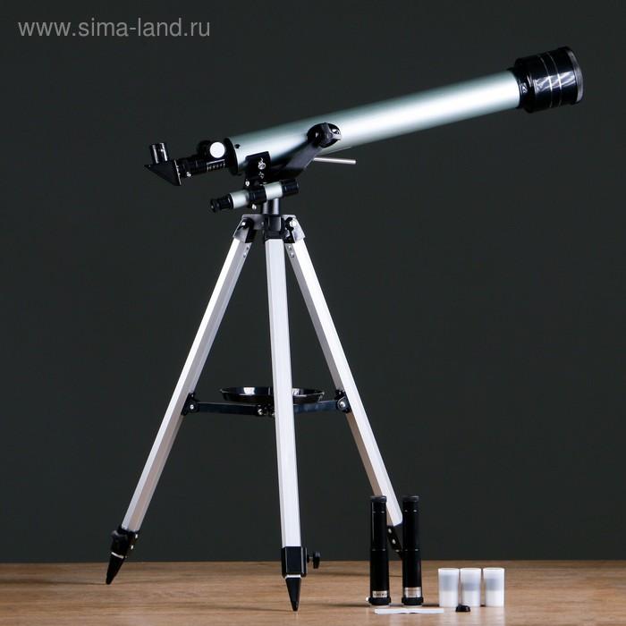 """Телескоп напольный """"Спутник"""" х35-350"""