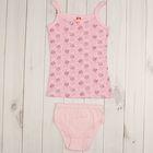 Комплект для девочки (майка, трусы), рост 146 см (76), цвет розовый CAJ 3336