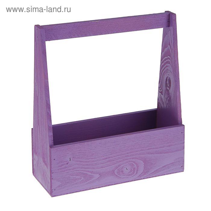 Кашпо флористическое №5 фиолетовое, с ручкой, 27х11х9см