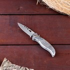 Нож складной автоматический в чехле (с кнопкой, фиксатором)