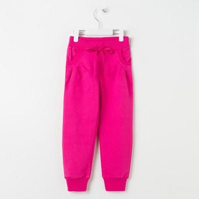 Брюки спортивные для девочки, рост 110 см (60), цвет розовый