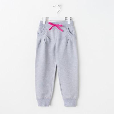 Брюки спортивные для девочки, рост 110 см (60), цвет серый меланж